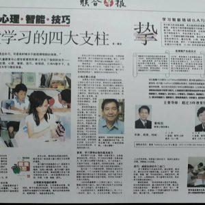 Dr Ng's article 23-min