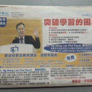 Dr Ng's article 32-min