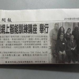 Dr Ng's article 34-min