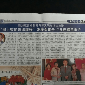 Indo Press Xun Bao 11 Jan 17-min